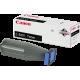 TONER Canon C-EXV1 (GPR-4) ~30000str. Black Original